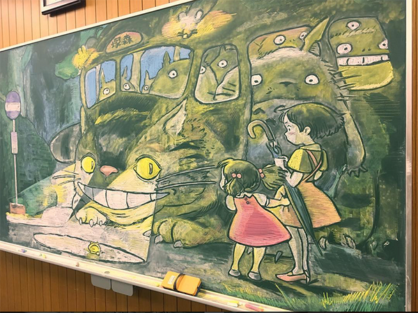 catbus chalkboard_Japanese art teacher_Bored Teachers
