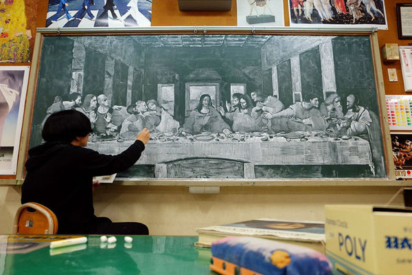 Japanese Teacher draws The last supper chalkboard _ Bored Teachers