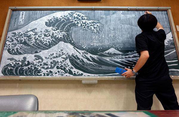 Japanese Teacher draws chalkboard 3 _ Bored Teachers
