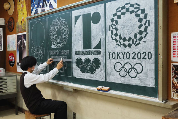 Japanese Teacher draws Tokyo 2020 chalkboard _ Bored Teachers