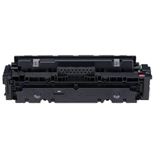 Compatible Canon 046H High Yield Laser Toner Cartridge Magenta (1252C001)