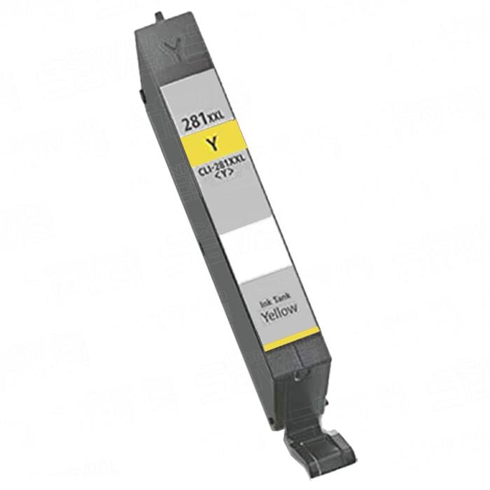 Compatible Canon CLI-281XXL Yellow Ink
