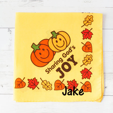Sharing God's Joy Personalized Pet Bandana