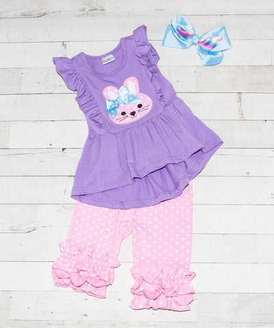 Cotton Tail 2 Piece Outfit - Top & Shorts