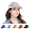 GOPLUS 2019 Glitter Sequins Baseball Cap Women Ponytail Shine Summer Mesh Hats Girl Trucker Hat Snapback Hip Hop Sun Caps Female