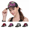 GOPLUS 2019 Zebra Stripe Snapback Glitter Sequins Baseball Cap Women Summer Mesh Patchwork Hats Girl Hip Hop Sport Hat Female