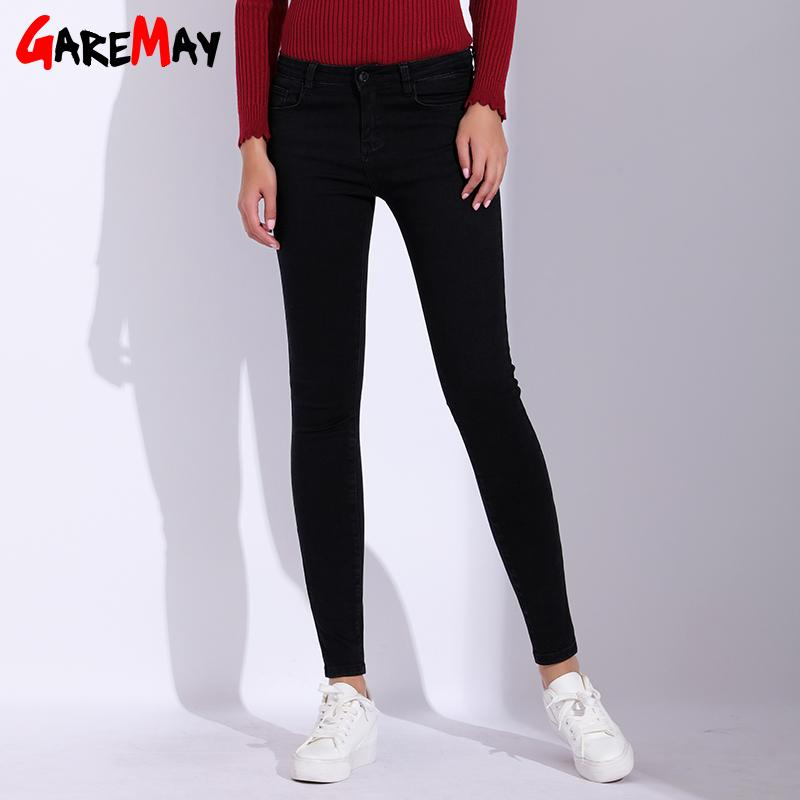 High Waist Black Jeans Woman Skinny Denim Pants Casual Jeans For Women Trousers Jean Female Bottoms-JEANS-SheSimplyShops