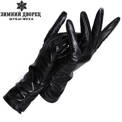 Leather Gloves Genuine Leather Black Red Beige Leather Gloves Women Leather Winter Gloves Women Gloves-GLOVES-SheSimplyShops