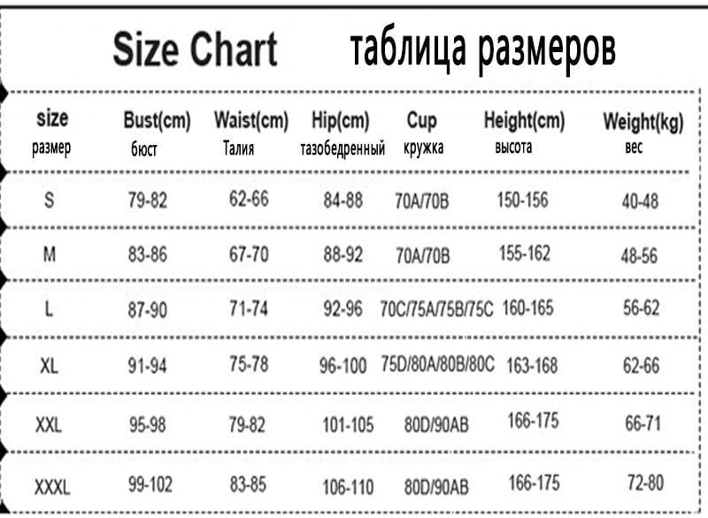 Women summer two piece swimwear high waist bathing suits bikini swimming suit for female-SWIMWEAR-SheSimplyShops