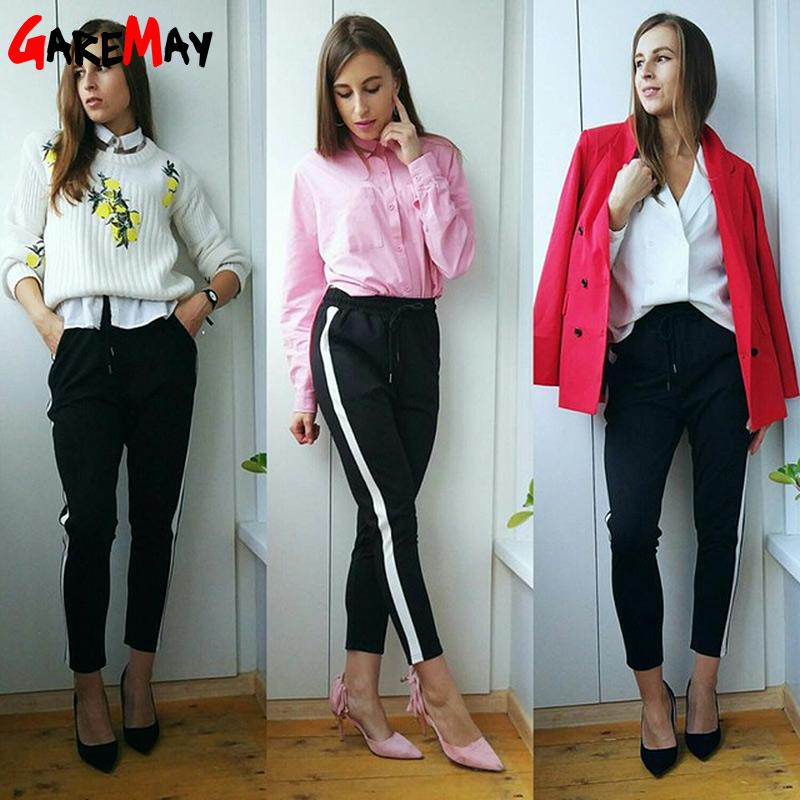 Black Casual Pants Women Harem Striped Pants For Women Pantaloon Alta Trousers Female-PANTS-SheSimplyShops