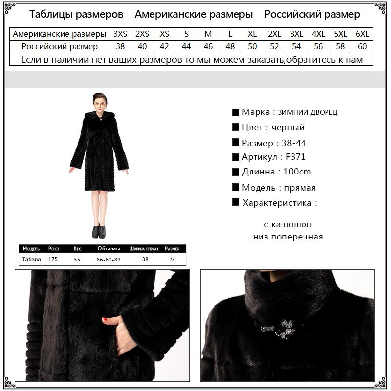New style ladies' fashion In the long section mink coats, fur coat from natural fur,mink fur coat black,imported fur mink coat-Coats & Jackets-SheSimplyShops