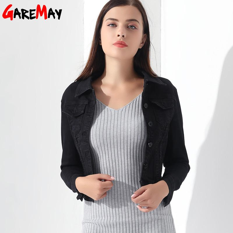Denim Jacket Female Vintage Short Coat Black Jeans Slim Top Outwear Ladies Cardigan Cotton-JEANS-SheSimplyShops