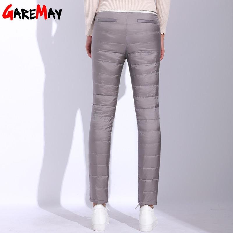 Sweatpants Women Pants Trousers Casual Winter Warm Pants Female Loose Striped Velvet Duck Down Pant Thick-PANTS-SheSimplyShops