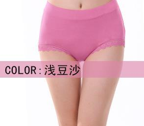 AQ193 Woman Antibiotic Briefs Plus Size Seamless Shorts Panties Calcinhas Bragas Mid High Waist Female Underwear