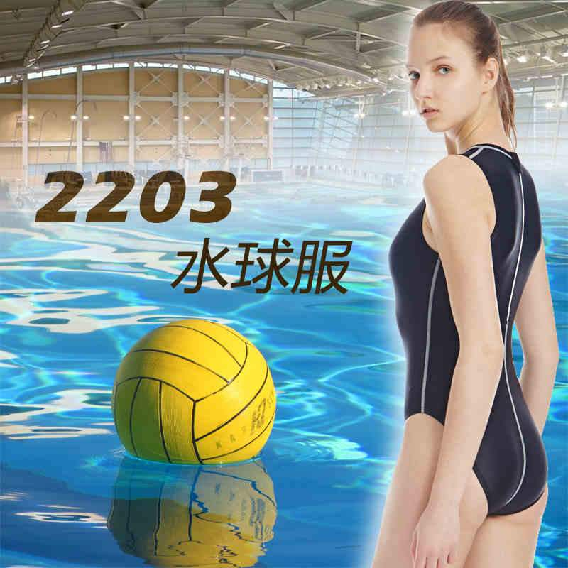 0a6c958dc5c07 black Triangle conjoined Water polo women's bathing suit Cultivate one's  morality show thin waterproof professional swimwear