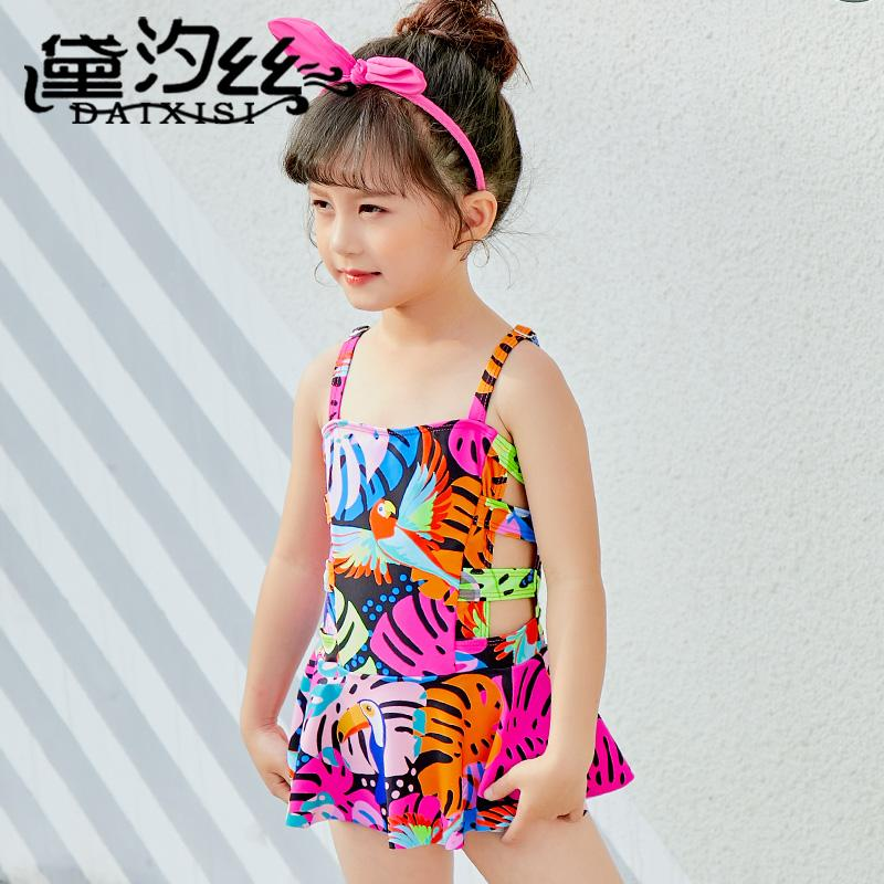 Lady beautiful and colorful swim bathing suit princess dress swimwear for teenager child girls swimming suits-Dress-SheSimplyShops