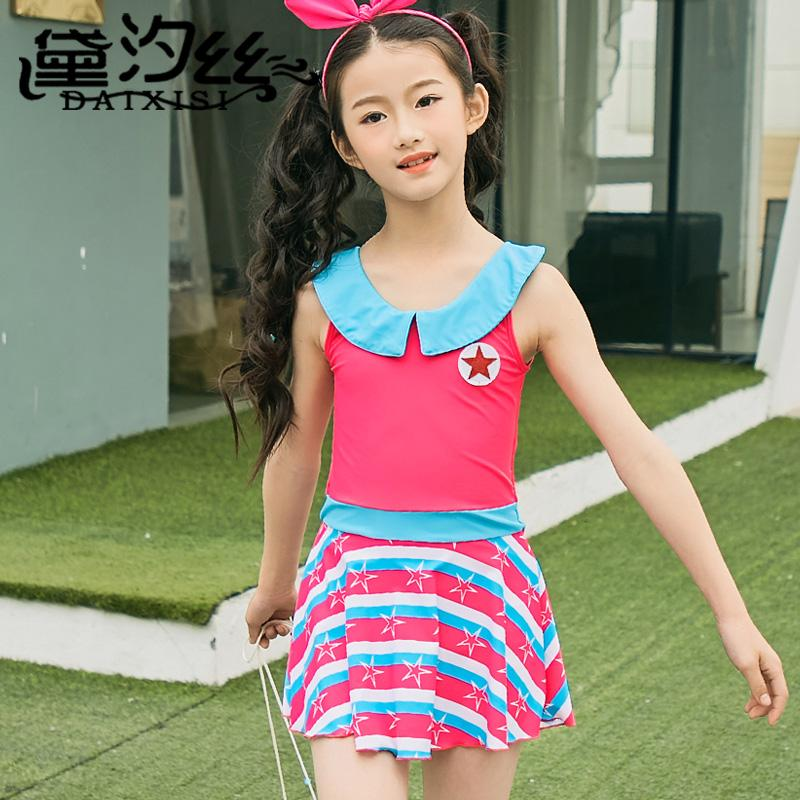 Lady swimwear for teenager kids bathing suit Summer swimwear beautiful princess swimsuit for girls-SWIMWEAR-SheSimplyShops