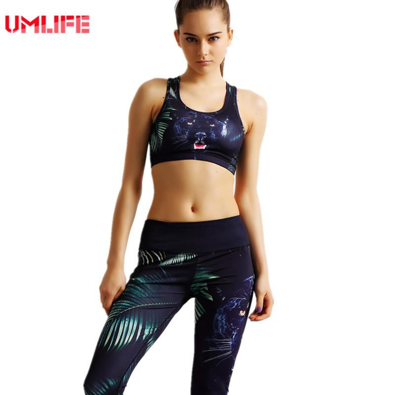Sport Set Women Yoga Suit 3D Animal Printing Fitness Suit Super Elastic Breathable Jogging Clothes Women's Tracksuits-SheSimplyShops