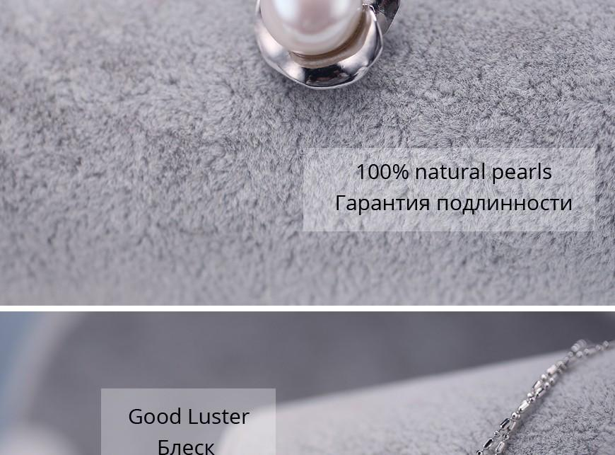 Natural Freshwater Pearl Necklace Pendant Necklace-NECKLACES-SheSimplyShops