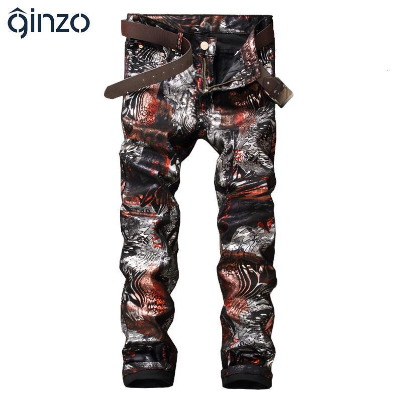 Men's fashion print pants Casual painted long trousers-PANTS-SheSimplyShops
