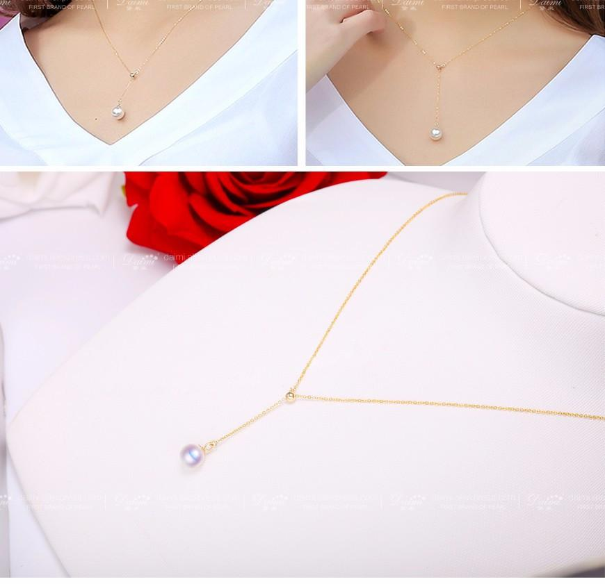 Trendy Multifunctional Pendant Pearl Pendant Yellow Gold Pearl Pendant Necklace-NECKLACES-SheSimplyShops