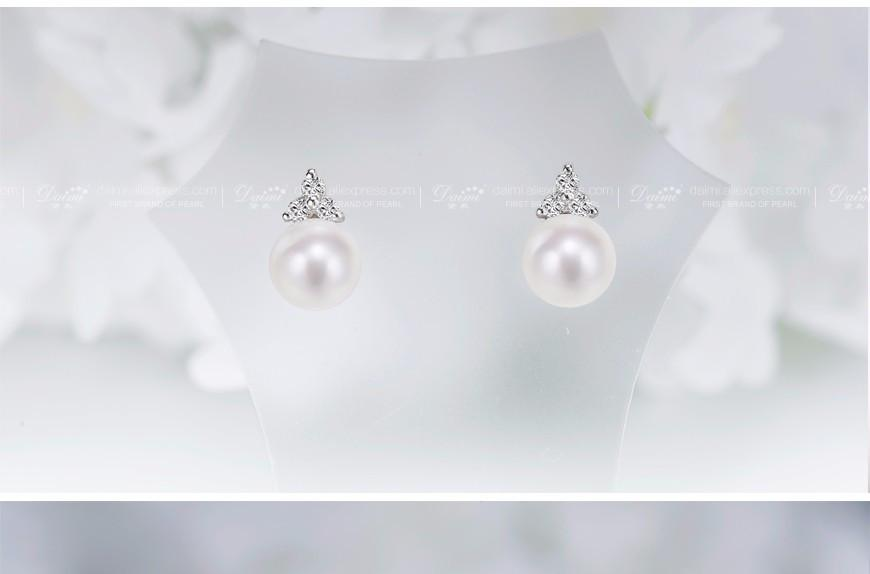 New Style Natural Freshwater Pearl Earrings Gift Item Sterling Silver Stud Earrings-EARRINGS-SheSimplyShops