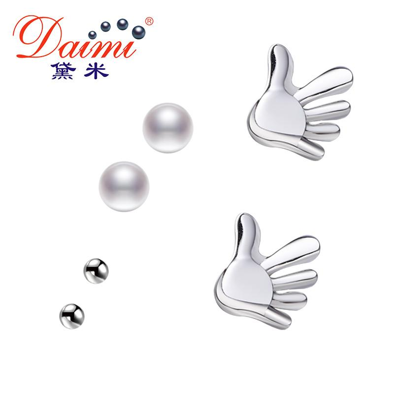 Palm Earrings Freshwater Pearl Earrings Silver Studs Earrings 3 Pair One Set-EARRINGS-SheSimplyShops