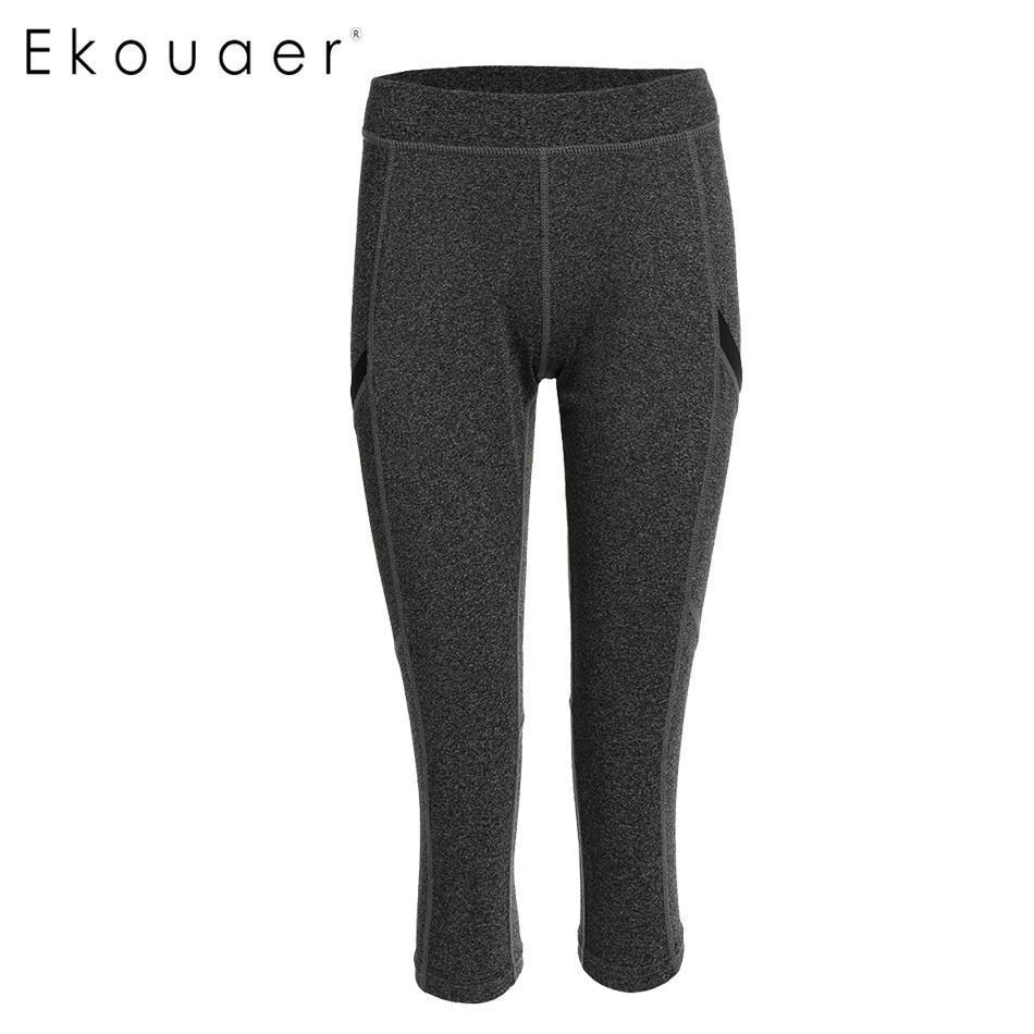 Women Elastic Leggings Casual Contrast Color Divider Styles Three Quarter Pants Legging Size S M L-PANTS-SheSimplyShops