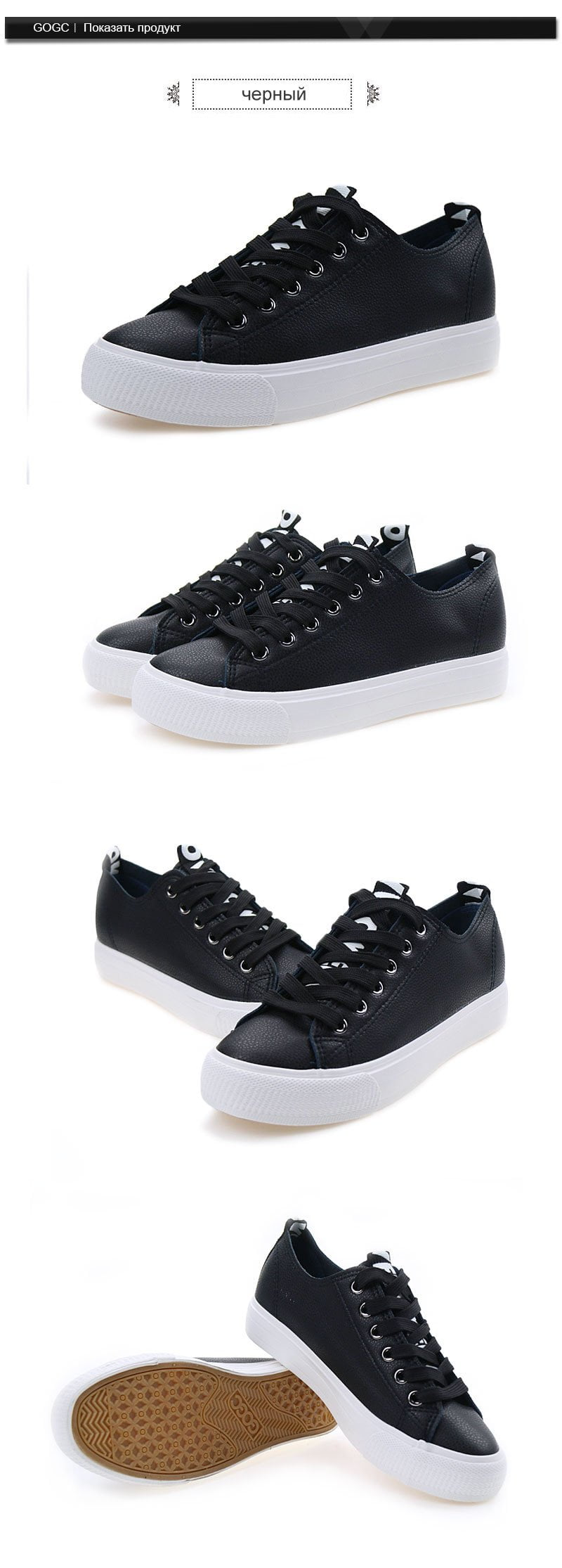 White Shoes for Women Breathable Leather Casual Shoes Women Platform Shoes Women Footwear Female-SHOES-SheSimplyShops