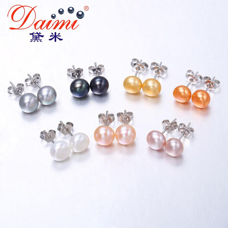 Pearl Stud Earrings Women Paragraph Colorful Earrings Sterling Silver Pearl Earrings-EARRINGS-SheSimplyShops