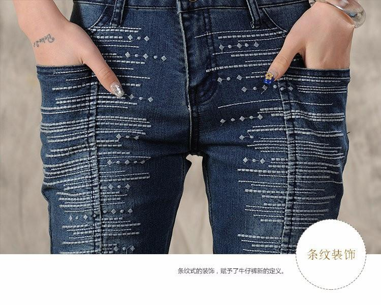 Summer Fashion Vintage Denim Pants Women Stripes-Knitted Wire Embroidered Blue Casual Calf Length Jeans 26-31 RS022-JEANS-SheSimplyShops