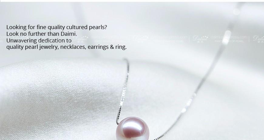 Pearl Necklace Sterling Silver Chain Cultured Pearl Simple Necklace Delicate Summer Necklace-NECKLACES-SheSimplyShops