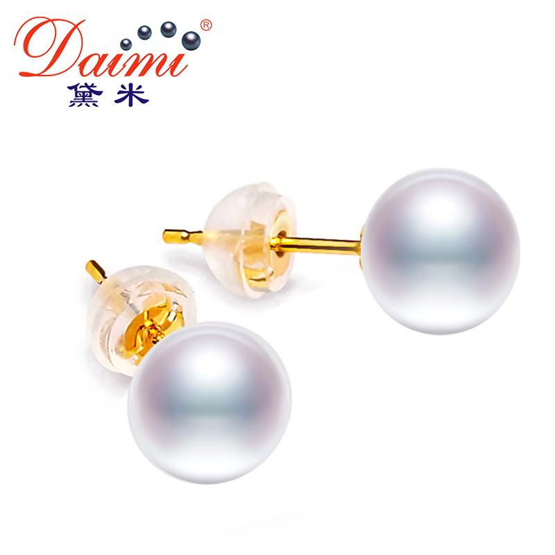 Gold Pearl Earring White Round Freshwater Pearl Studs Earrings for Women;husbands please give to your wife this type of earrinngs-EARRINGS-SheSimplyShops