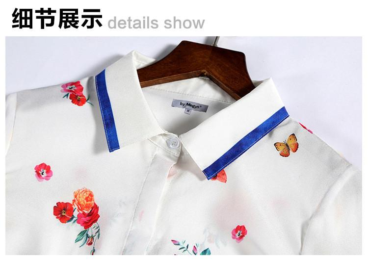 Spring Summer Luxury Runway Blouse Womens High Quality Floral Print Vintage Blouse Shirt-Blouse-SheSimplyShops