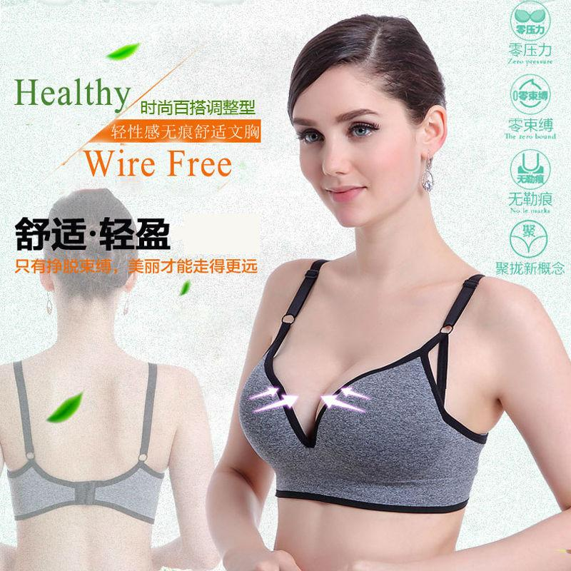 LASPERAL Brands Comfortable Push Up Bra Shakeproof Sport Bra Wireless Padded Top Athletic Vest Gym Fitness Underwear For Women-ACTIVEWEAR-SheSimplyShops