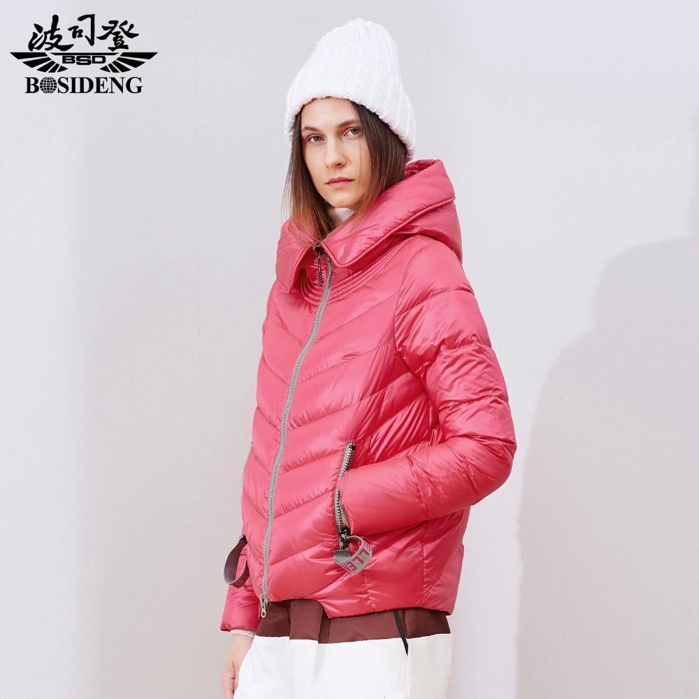 winter jacket short down coat women's clothing outwear contrast colors hooded wide-waiste big collar H style-Coats & Jackets-SheSimplyShops