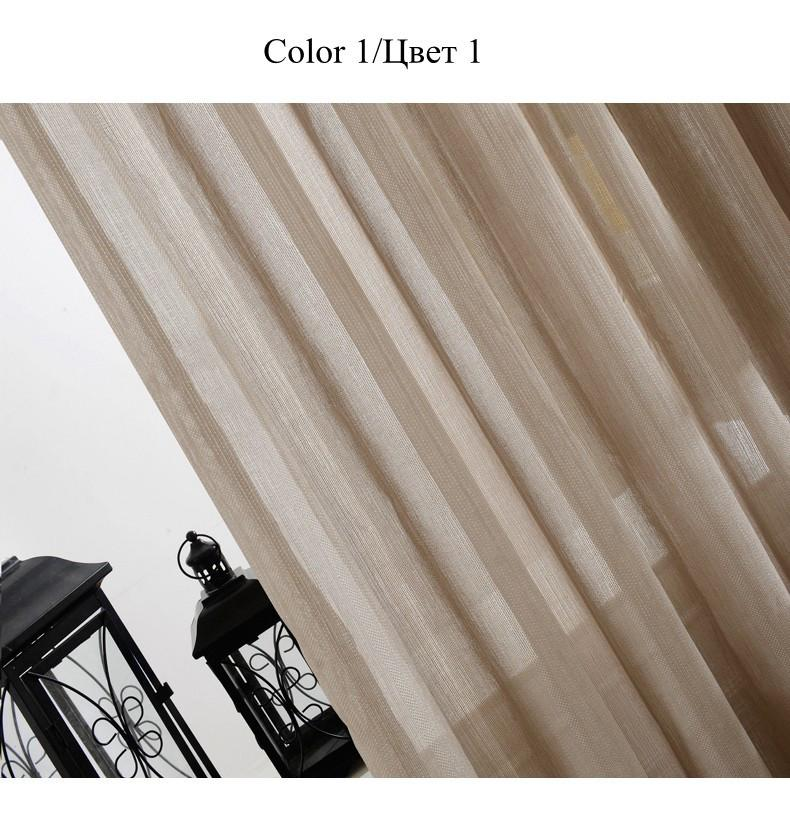 Japan Solid Tulle Curtains for Living Room Window Curtains for Bedroom Kitchen Modern Sheer Voile Drapes-ACCESSORIES-SheSimplyShops