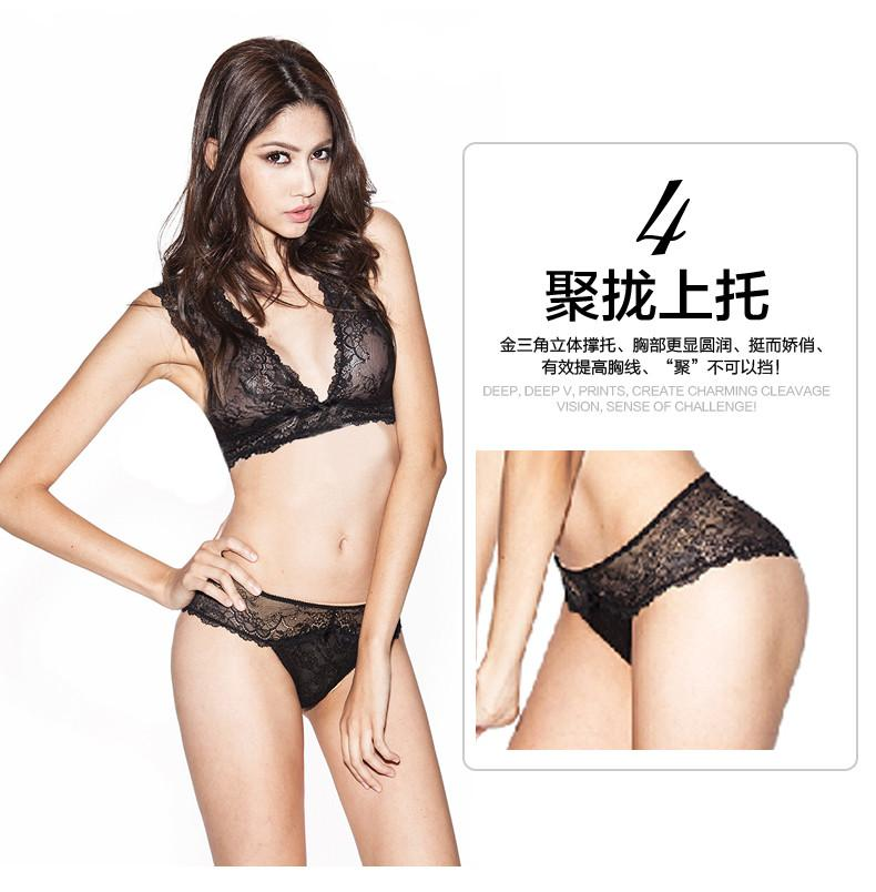 Victoria underwear for women sexy bra set lace thin see through bras wireless U.S back plunge bra and panty set-PANTS-SheSimplyShops