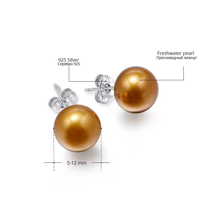 Brown Freshwater Pearl Earrings For Choice Trendy Silver Studs Earrings Women's Gift-EARRINGS-SheSimplyShops