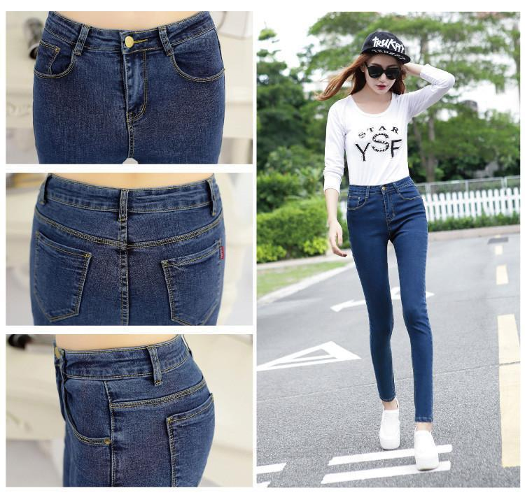 Top Quality Vintage High Waist Skinny Jeans Woman Spring Autumn New Fashion Women Slim Denim Jeans Pants Trousers Femme-JEANS-SheSimplyShops