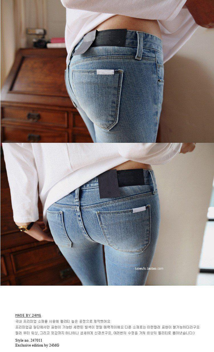 Large Size 26-31 Women Jeans 3 Color Women's Fashion Leggings Feet Pencil Jeans Skinny Tight Pants Feet-JEANS-SheSimplyShops