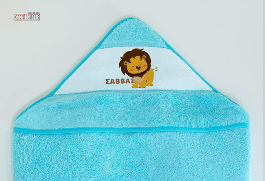Baby's Personalized Towel-GOTShirts - Personalized Gifts