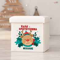 Toy Box Christmas rudolph-GOTShirts - Personalized Gifts