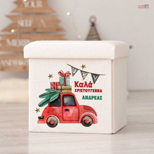 Toy Box Christmas Car-GOTShirts - Personalized Gifts
