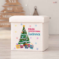 Toy Box Christmas Tree-GOTShirts - Personalized Gifts