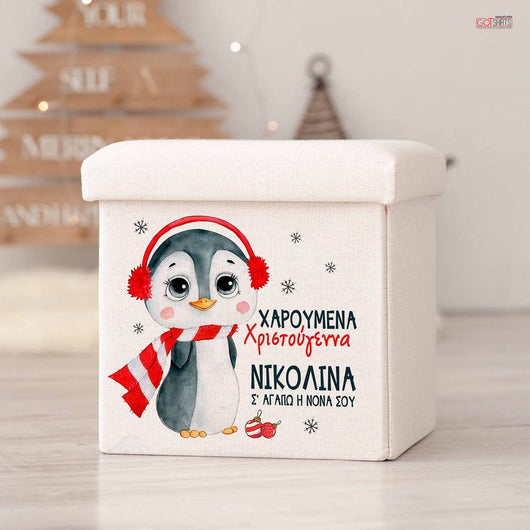 Toy Box Christmas Penguin-GOTShirts - Personalized Gifts