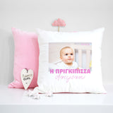 Personalized Velvet Pillow-GOTShirts - Personalized Gifts