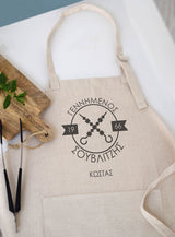 Personalized Cooking Apron-GOTShirts - Personalized Gifts