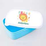 Personalized Lunch Box-GOTShirts - Personalized Gifts
