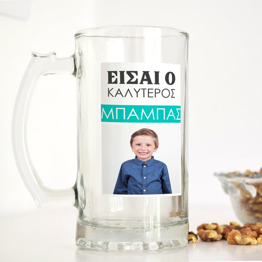 Personalized Glass Beer Mug-GOTShirts - Personalized Gifts
